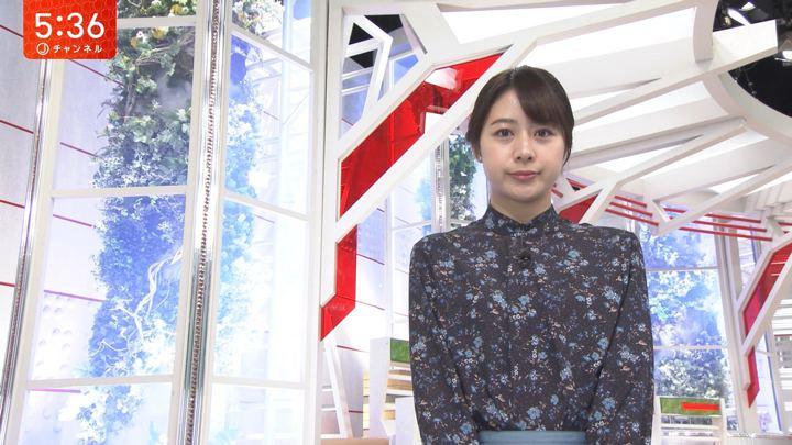 2020年02月18日林美沙希の画像03枚目