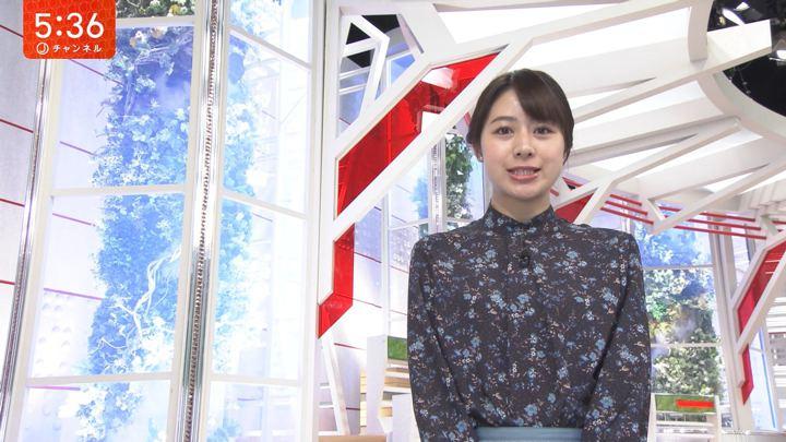2020年02月18日林美沙希の画像04枚目