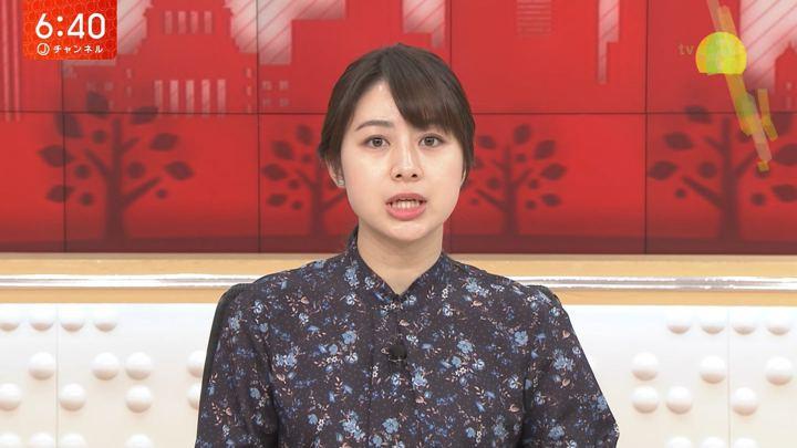 2020年02月18日林美沙希の画像12枚目