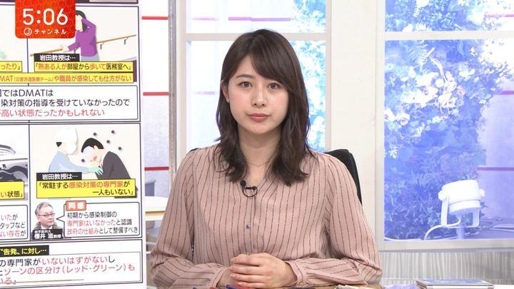 2020年02月19日林美沙希の画像06枚目