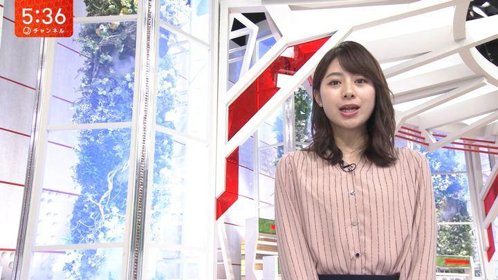 2020年02月19日林美沙希の画像11枚目