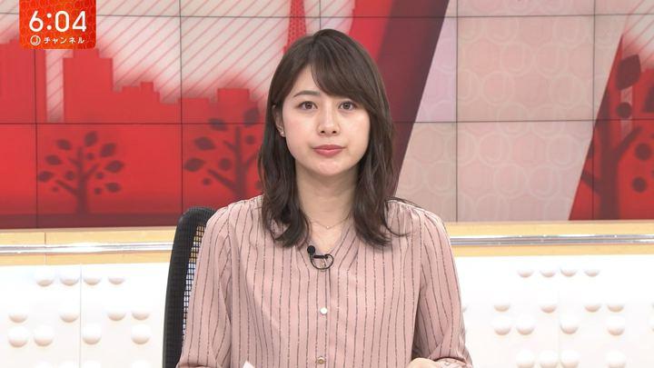 2020年02月19日林美沙希の画像15枚目