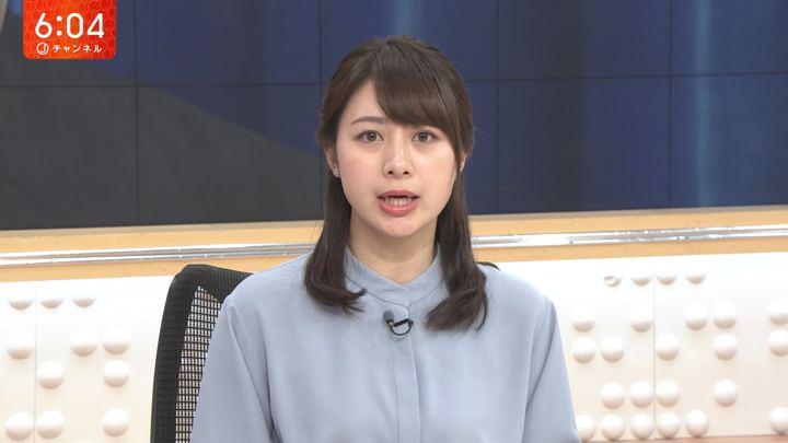 2020年02月20日林美沙希の画像15枚目