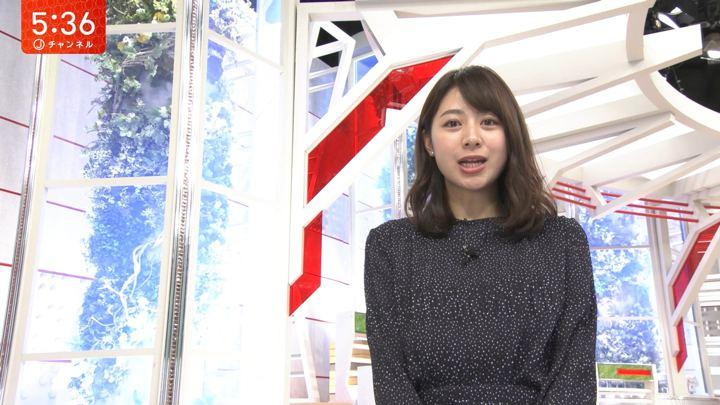 2020年02月21日林美沙希の画像05枚目