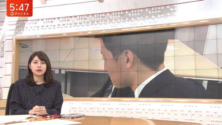 2020年02月21日林美沙希の画像07枚目