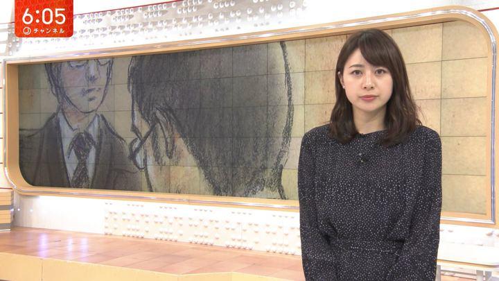 2020年02月21日林美沙希の画像09枚目