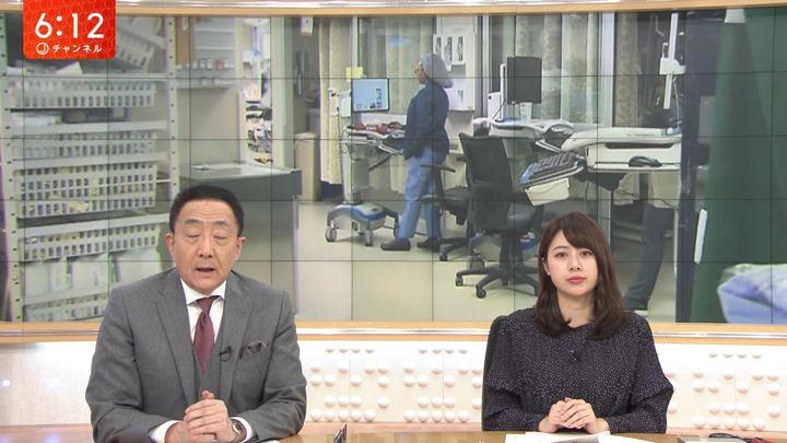 2020年02月21日林美沙希の画像10枚目