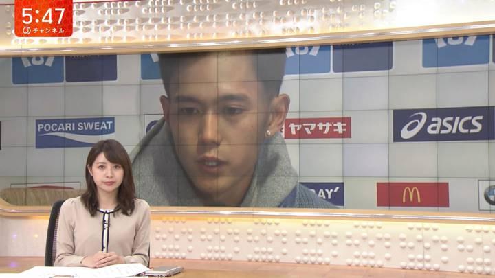 2020年03月02日林美沙希の画像06枚目