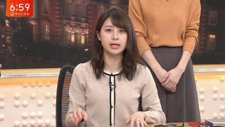 2020年03月02日林美沙希の画像14枚目