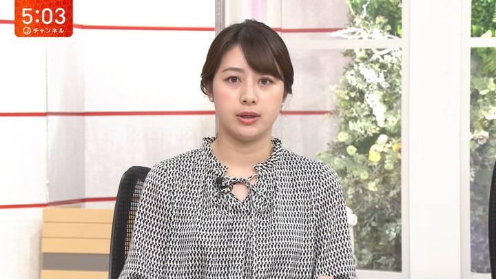 2020年03月04日林美沙希の画像02枚目