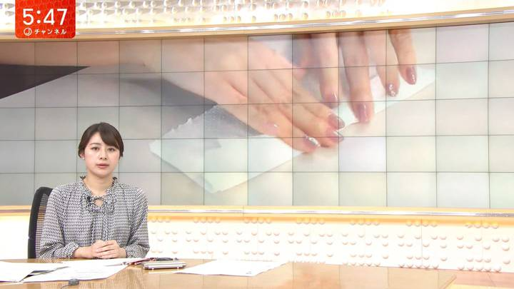 2020年03月04日林美沙希の画像10枚目