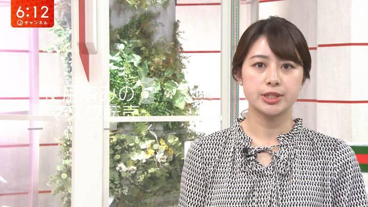 2020年03月04日林美沙希の画像14枚目