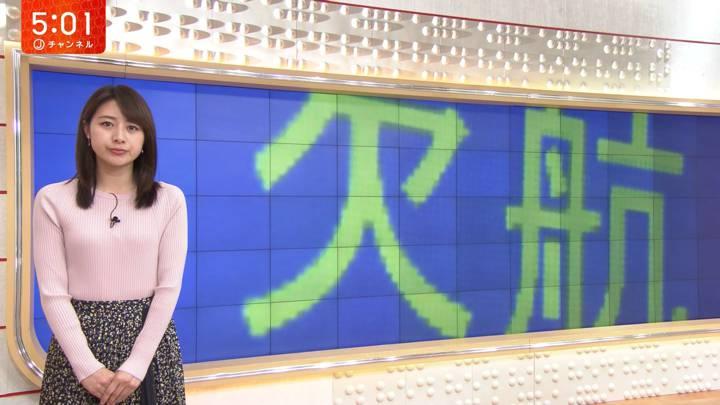 2020年03月06日林美沙希の画像03枚目