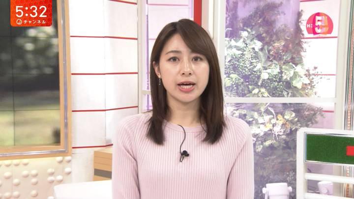 2020年03月06日林美沙希の画像09枚目