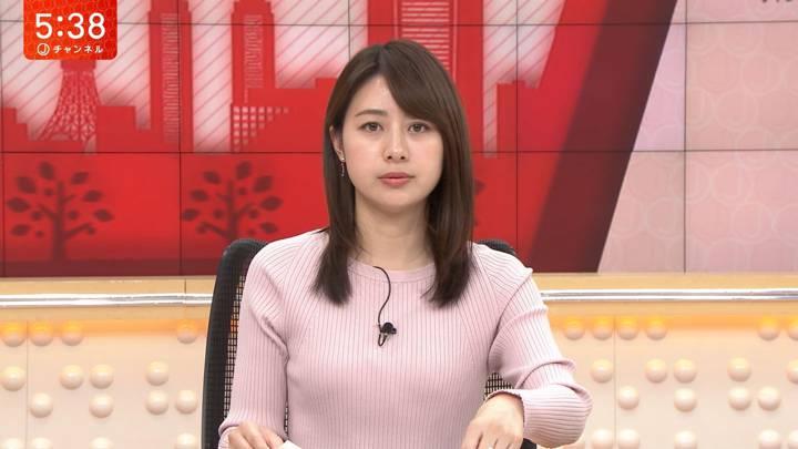 2020年03月06日林美沙希の画像11枚目