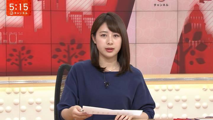 2020年03月09日林美沙希の画像04枚目