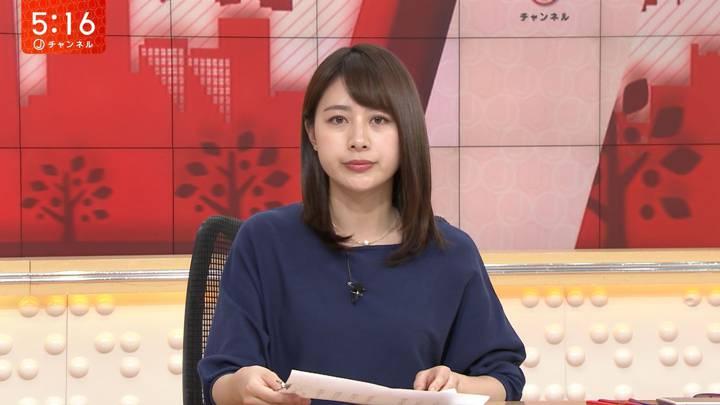 2020年03月09日林美沙希の画像06枚目