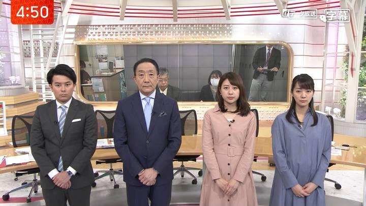 2020年03月13日林美沙希の画像01枚目