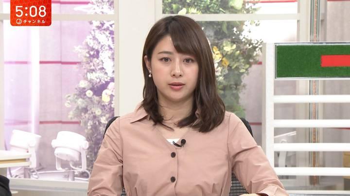 2020年03月13日林美沙希の画像03枚目