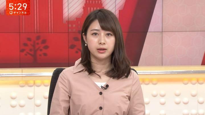 2020年03月13日林美沙希の画像09枚目