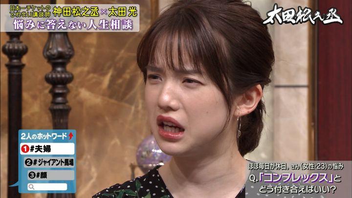 2019年10月16日弘中綾香の画像03枚目
