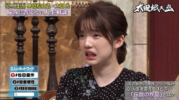 2019年10月17日弘中綾香の画像02枚目