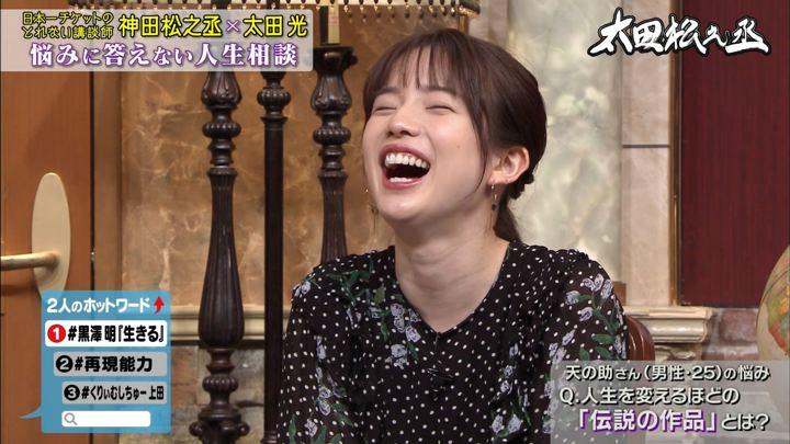 2019年10月17日弘中綾香の画像03枚目