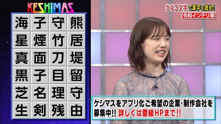 2019年10月21日弘中綾香の画像02枚目
