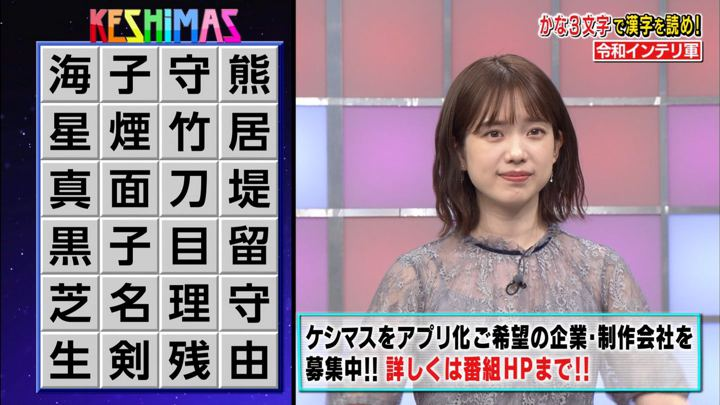 2019年10月21日弘中綾香の画像03枚目