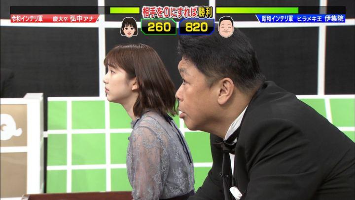 2019年10月21日弘中綾香の画像15枚目