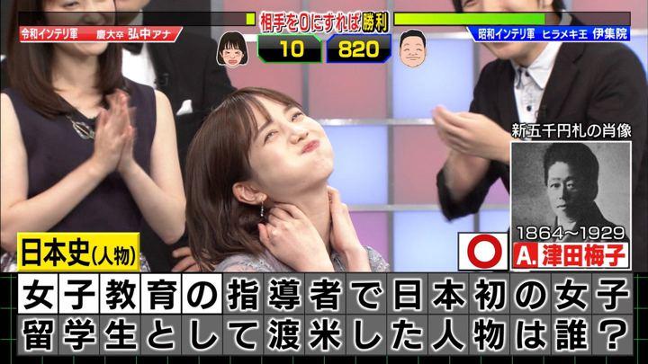 2019年10月21日弘中綾香の画像16枚目