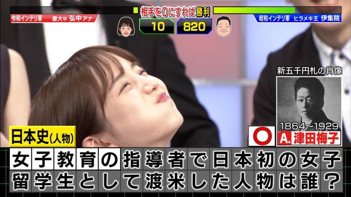 2019年10月21日弘中綾香の画像17枚目