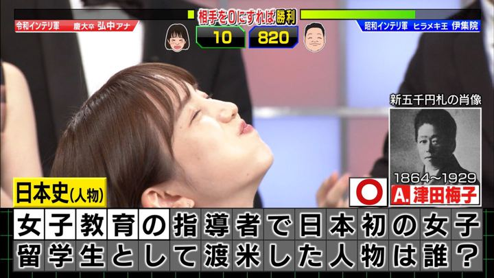 2019年10月21日弘中綾香の画像18枚目