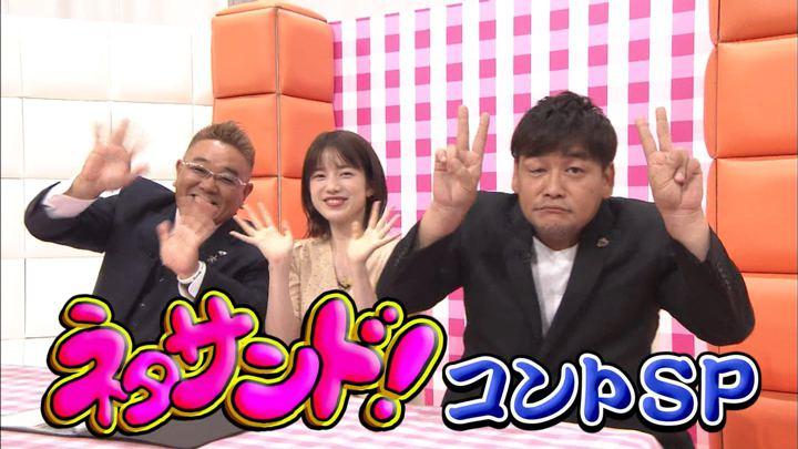 2019年10月24日弘中綾香の画像02枚目
