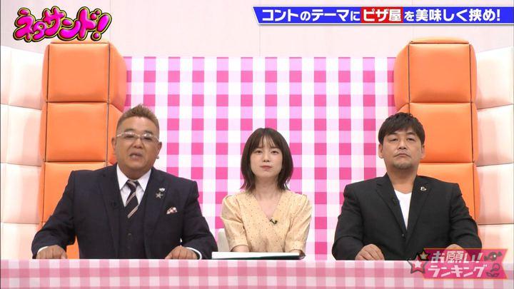 2019年10月24日弘中綾香の画像03枚目