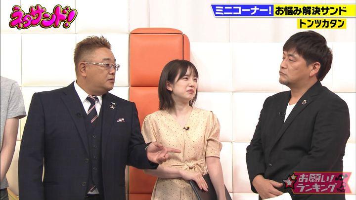 2019年10月24日弘中綾香の画像09枚目