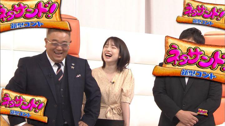 2019年10月24日弘中綾香の画像11枚目