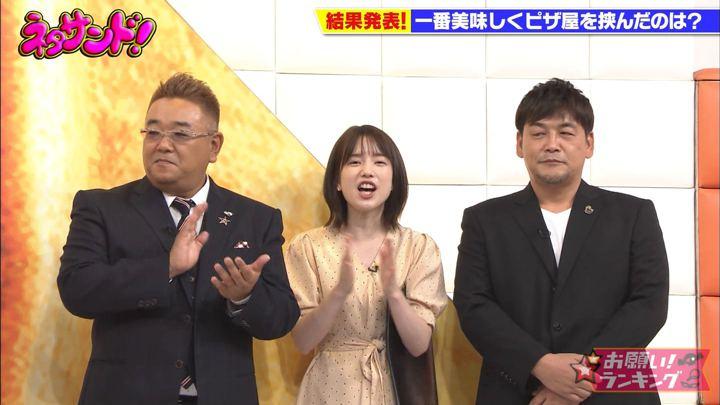 2019年10月24日弘中綾香の画像12枚目