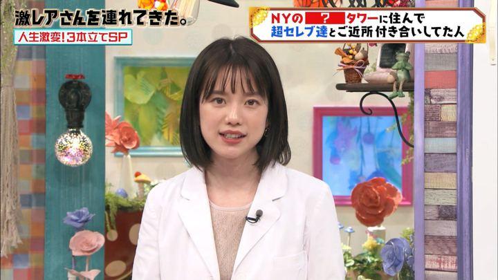 2019年10月26日弘中綾香の画像04枚目