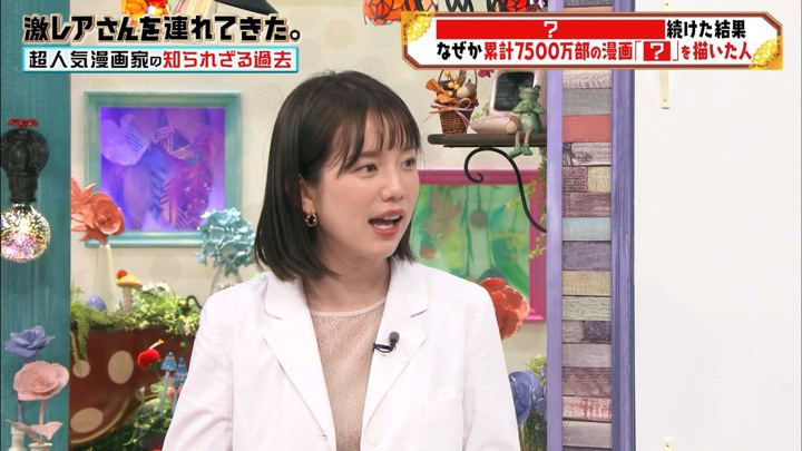 2019年10月26日弘中綾香の画像09枚目