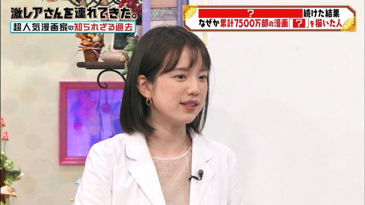 2019年10月26日弘中綾香の画像10枚目
