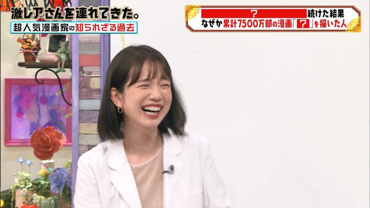 2019年10月26日弘中綾香の画像12枚目
