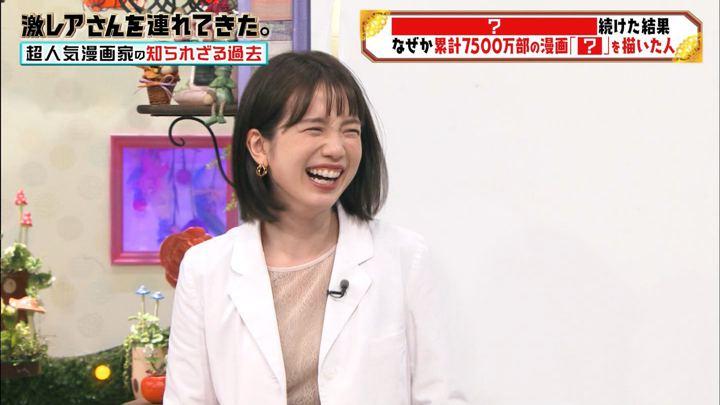 2019年10月26日弘中綾香の画像14枚目