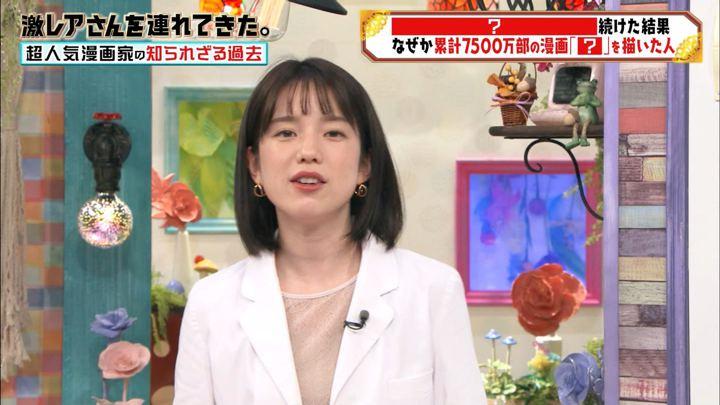 2019年10月26日弘中綾香の画像15枚目