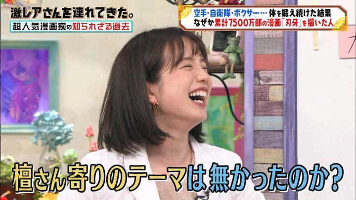 2019年10月26日弘中綾香の画像16枚目