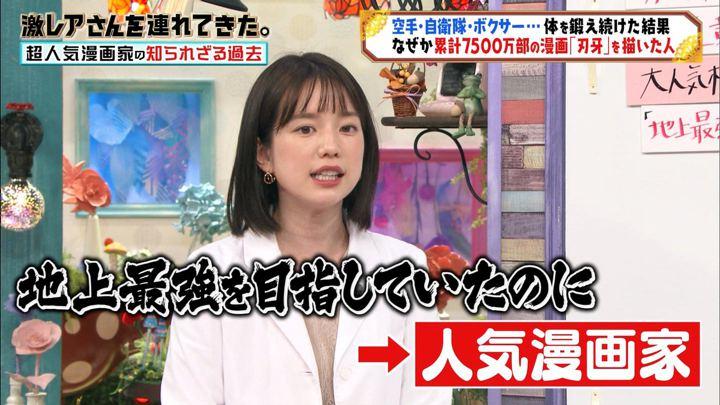 2019年10月26日弘中綾香の画像17枚目
