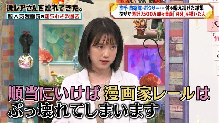 2019年10月26日弘中綾香の画像18枚目