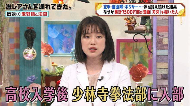 2019年10月26日弘中綾香の画像19枚目