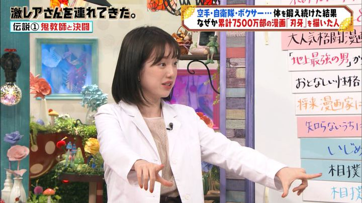 2019年10月26日弘中綾香の画像21枚目