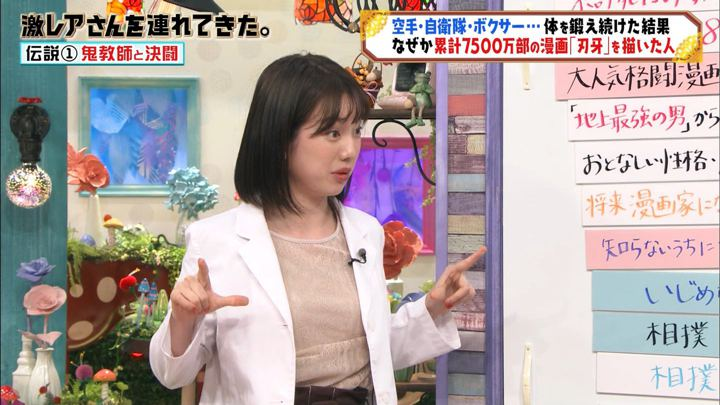 2019年10月26日弘中綾香の画像22枚目